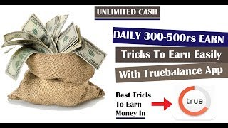 (Hindi) Daily 300-500rs Earn No Investment Easily Earn    Free Recharge, True Balance