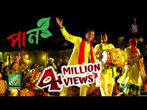 Xxx Mp4 Paan পান Jahid Prince Rubel Emon Chowdhury Bangla New Song 2018 3gp Sex