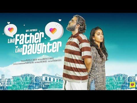 Like Father Like Daughter Girl Formula Chai Bisket