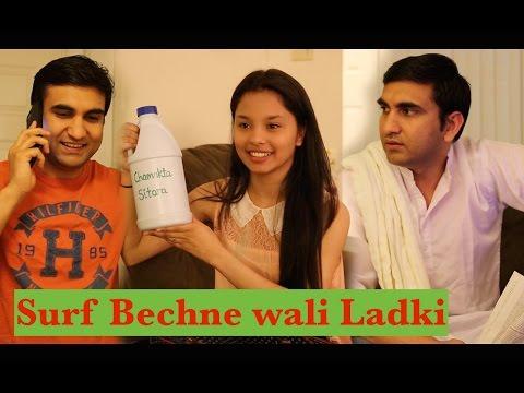 Sales Girl in Desi House - | Lalit Shokeen Comedy |