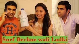 Sales Girl in Desi House - | Lalit Shokeen Comedy |
