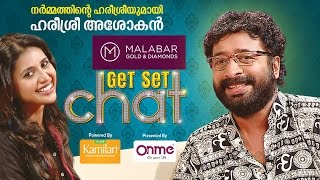 Get Set Chat - Haree Sree Ashokan - Kaumudy Tv