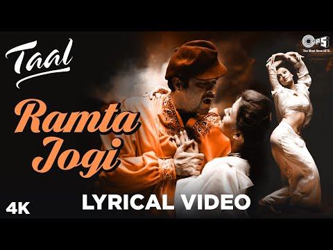 Xxx Mp4 Ramta Jogi Lyrical Taal Aishwariya Rai Bacchan Anil Kapoor A R Rehman Sukhwider Alka Yagnik 3gp Sex