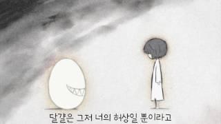 [MAD]마음이 외치고 싶어해 (feat. undertale)