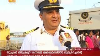 INS Mysoor Kerala Flood Relief   Amrita News