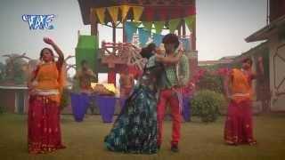 देवरा के डालल कइसे रहs गईल Devara Ke Dalal Kaise Rah Gayil| Bhojpuri Holi Song HD
