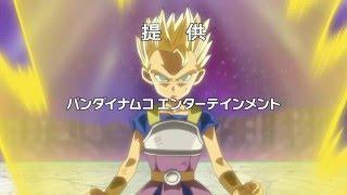Dragon Ball Super odcinek 38 PL (zwiastun) [Gupa Mirai]