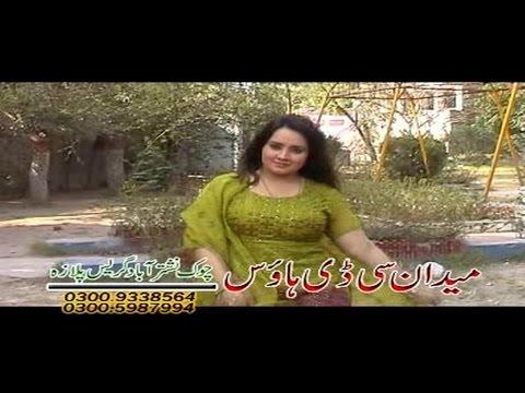 Xxx Mp4 Sra Ya Nangi Di Nadia Gul Jahangir Khan Movie Song Pashto Song And Dance 3gp Sex