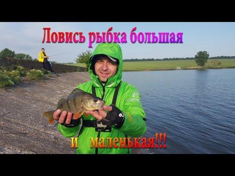 монаши рыбалка