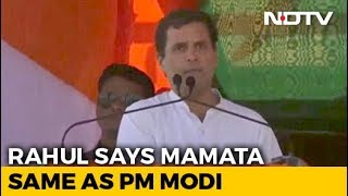 Rahul Gandhi Attacks Mamata Banerjee, PM Modi At Malda Rally