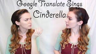 Google Translate Sings: Cinderella