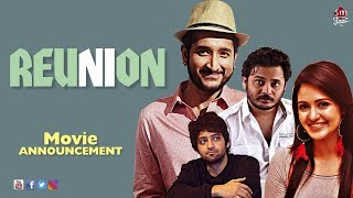 Reunion | upcoming Bengali Movie | Parambrata | Priyanka | Anindya | Samadarshi