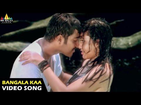 Xxx Mp4 Evadi Gola Vaadidi Songs Bangala Kaatham Video Song Aryan Rajesh Deepika Sri Balaji Video 3gp Sex