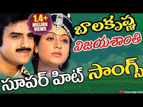 Xxx Mp4 Balakrishna And Vijayashanti Super Hit Telugu Video Songs Collection Telugu Super Hit Songs 2016 3gp Sex