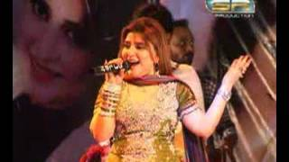 song ahe ko ehro singer naina naz new album 01 sr production