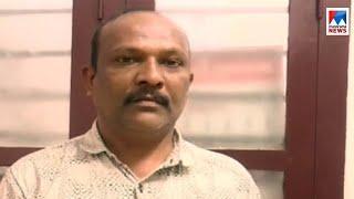 മുപ്പത് വര്ഷമായി ഒളിവില് കഴിഞ്ഞ പിടികിട്ടാപ്പുള്ളി അറസ്റ്റില് | Kozhikode| Vadakara| Arrest