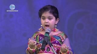 6 year Girl Vichar for Nirankari Baba Ji - Sant Nirankari Mission