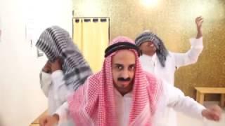 Cut It - Arab Edition