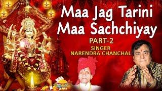 Maa Jag Tarini Maa Sachchiyay Devi Bhajans By NARENDRA CHANCHAL I Full Audio Songs Juke Box