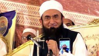 Molana Tariq Jameel Latest Bayan 22 March 2018
