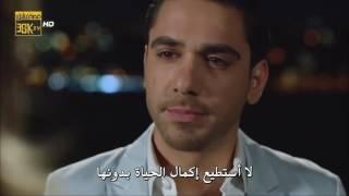 فاتح حربية الحلقة 34 | ترجمة إلى العربية