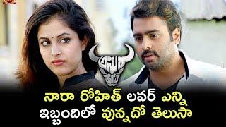 Asura Movie Scenes - Priya Tells About Her Marriage - Nara Rohith Tells About Ravi Varma Hanging