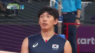 Pakistan Vs South Korean Volleyball Match