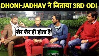 Ind vs Aus Melbourne Report: Dhoni leads India to historic ODI series-win in Australia   Sports Tak