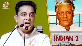 INDIAN 2 might create problems : Kamal Haasan Speech | Director Shankar