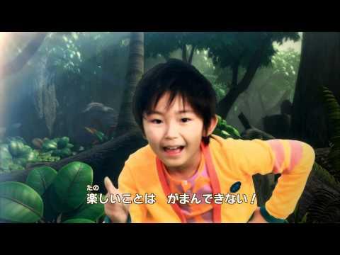 Xxx Mp4 アニメ 「GON」オープニング ダンスバージョン「GON GON GON~小さな王様」 3gp Sex