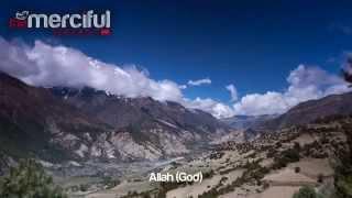 Allahu Allah -Nje ilahi e mrekullueshme