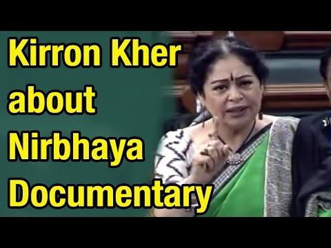 Xxx Mp4 Actress MP Kirron Kher Speech About Nirbhaya Documentary India 39 S Daughter 3gp Sex