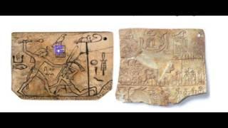 البطاقات العاجية للملك دن العصر العتيق