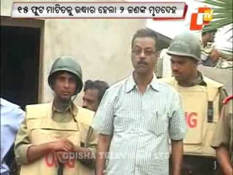 Xxx Mp4 ANGUL MURDER ACCUSED ARRESTED 3gp Sex