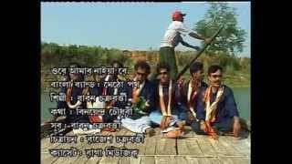 Ore Amar Naiya || Bangla Songs 2014 || Bengali Songs || Official HD Video