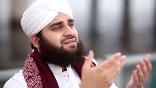Karam Mangta Hoon Aata Mangta Hoon Naat by Ahmed Raza Qadri Naat Sharif , فائدہ Fayedah.com