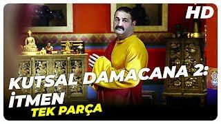 Kutsal Damacana 2 İtmen - Türk Filmi