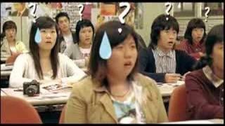 My Tutor Friend Lesson II (2007) - 동갑내기 과외하기 레슨 II - Trailer