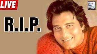 Vinod Khanna Passes Away | LAST RITES | FULL Video