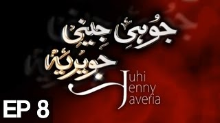 Juhi Jenny Javeria - Episode 8 | ATV