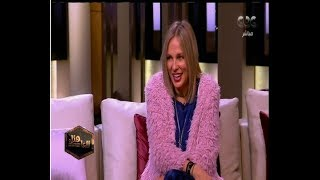 هنا العاصمة | شيرين رضا : انا كنت فاشلة في الزواج مع عمرو دياب