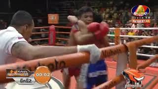 Khmer Boxing, តាំង តាក់ ប៉ះ ស៊ឹម ប៊ុនឆៃ, Kun Khmer, BayonTv Boxing