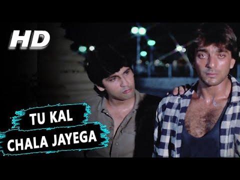 Xxx Mp4 Tu Kal Chala Jayega To Mai Kya Karunga Manhar Udhas Mohammed Aziz Naam 1986 Songs Sanjay Dutt 3gp Sex
