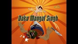 Chhota Bheem - Daku Mangal Singh | Full Episodes in Hindi | S1E11B