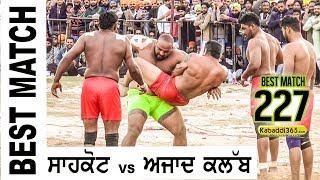 Best Match:- SHAHKOT vs AZAD KABADDI CLUB (Anandpur Sahib Kabaddi Cup 2017)
