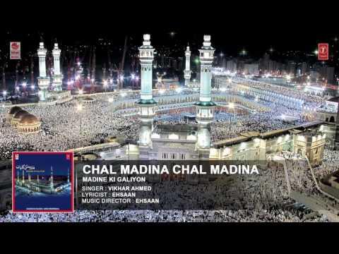 Chal Madina Chal Madina Full Song Madine Ki Galiyon Hindi Devotional Song