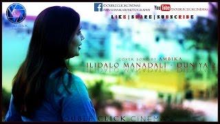 Ilidalo Manadali Cover by Ambika | Duniya 2 | Rajesh | Aishwarya Rangarajan | DC Cinemas | #9