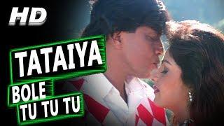 Tataiya Bole Tu Tu Tu | Sadhana Sargam, Vinod Rathod | Muqaddar 1996 HD Songs | Mithun Chakraborty