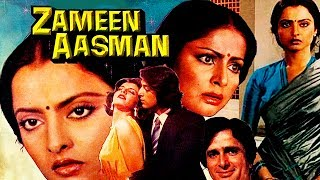 Zameen Aasmaan - Full  Bollywood Classical Movie  || Old Classic Movie