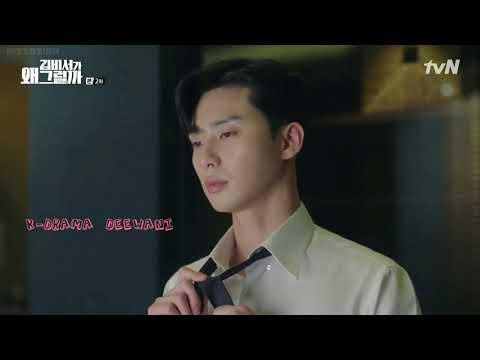 Xxx Mp4 Mere Dil Ko Tere Dil Ki Zaroorat Hai II What S Wrong With Secretary Kim MV II Korean Drama Mix 3gp Sex